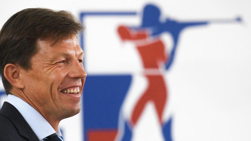 «Можно считать нашей маленькой победой»: IBU разрешил российским биатлонистам использовать логотип CБР с триколором РФ