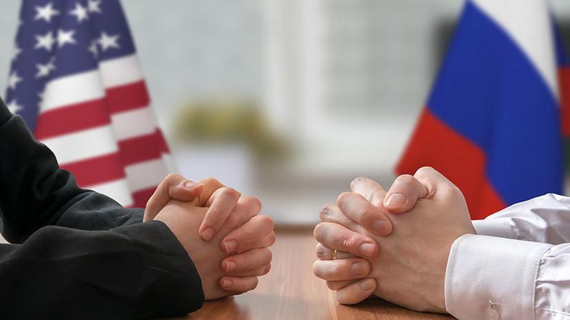 «Замораживание конфликтности»: почему Белый дом стал призывать к стабильности в отношениях с Москвой