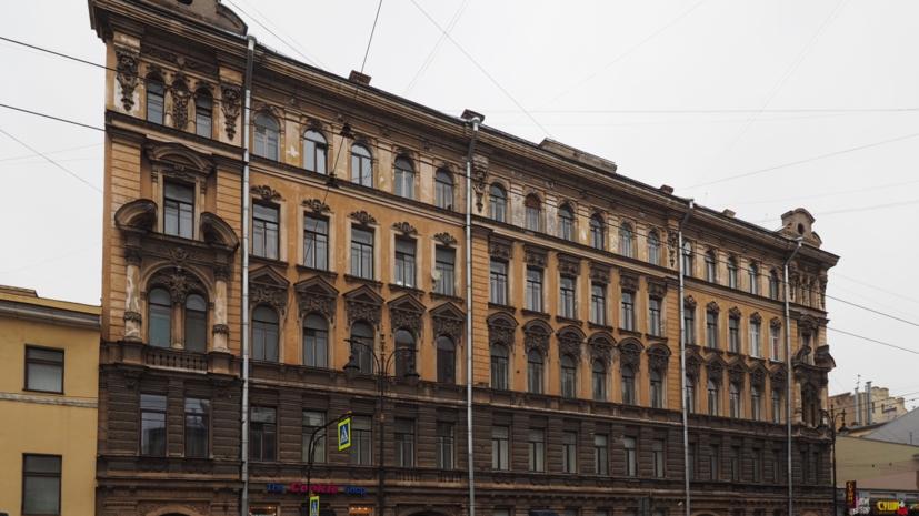 Дому купца Дурдина в Петербурге присвоен статус памятника регионального значения