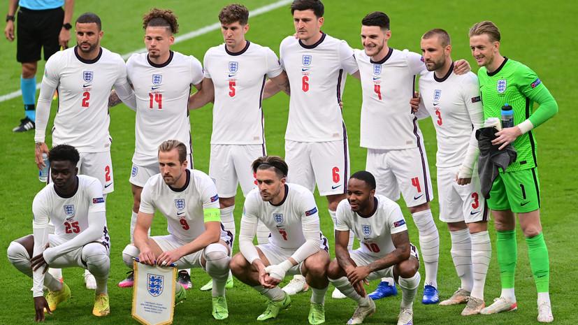 Матч Евро-2020 с Германией станет для Англии 300-м на «Уэмбли»