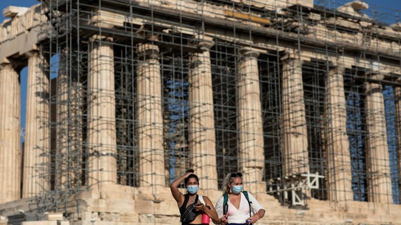 В Греции за сутки выявили 605 новых случаев коронавируса