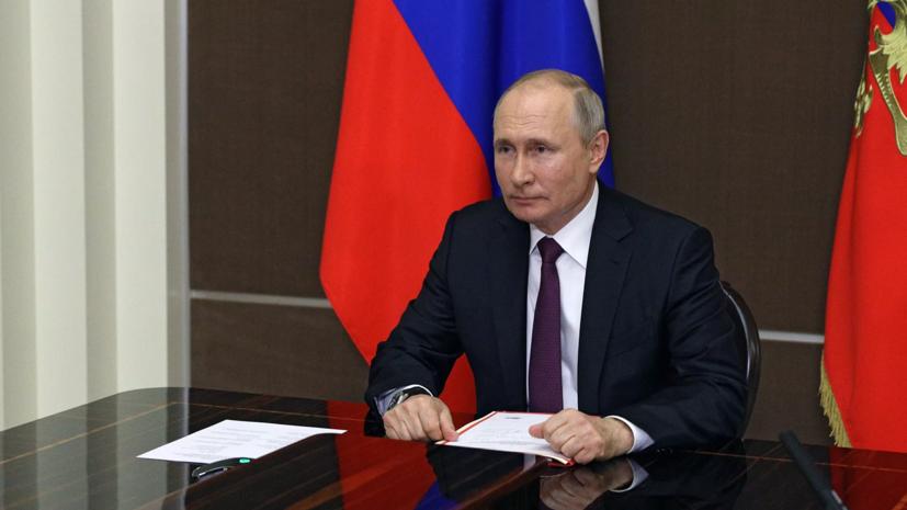 Путин провёл совещание по организации прямой линии
