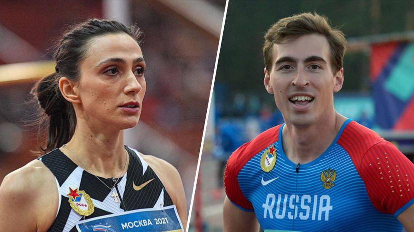 С Ласицкене и Шубенковым, но без Моргунова: кто вошёл в олимпийскую сборную России по лёгкой атлетике