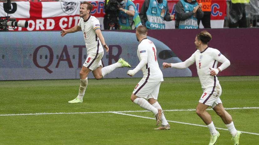 Англия во второй раз в истории не пропустила в четырёх стартовых матчах Евро и ЧМ