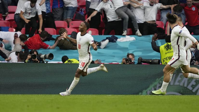 Стерлинг заявил, что Англия знала, как играть с Германией в матче Евро-2020