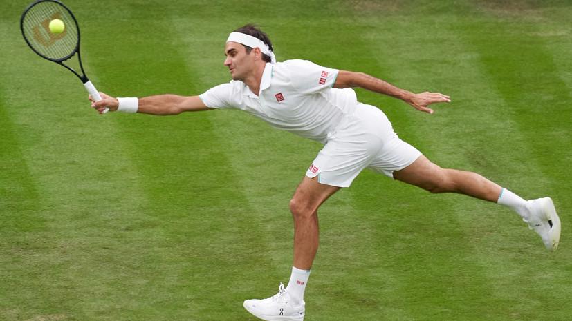 Федерер вышел во второй круг Уимблдона