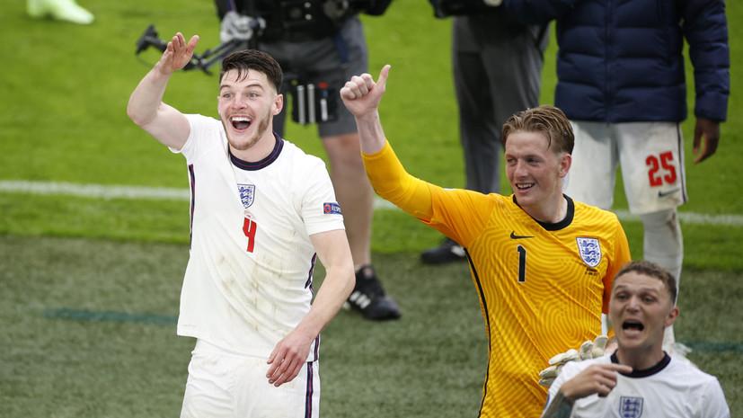 Украина сыграет с Англией в четвертьфинале Евро-2020 в Риме