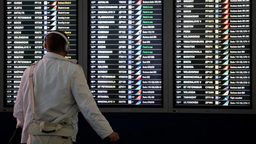 ТАСС: авиакомпании могут отменить 50% рейсов на курорты Кубани