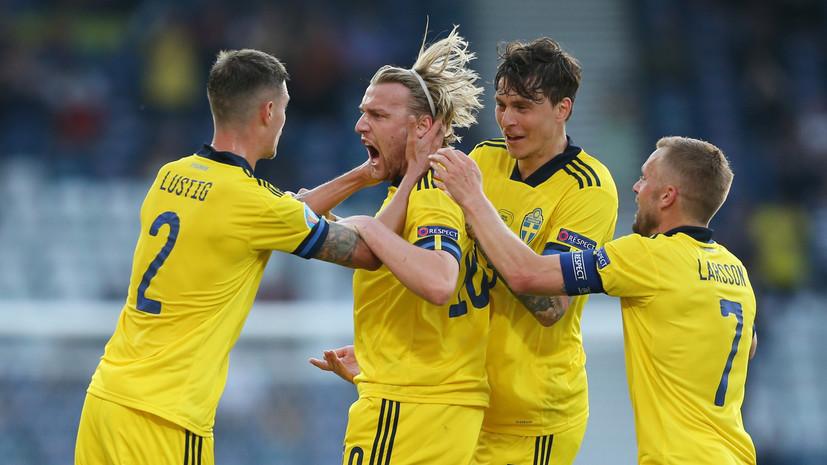 Форсберг забил свой четвёртый мяч на Евро-2020 и сравнял счёт в матче с Украиной