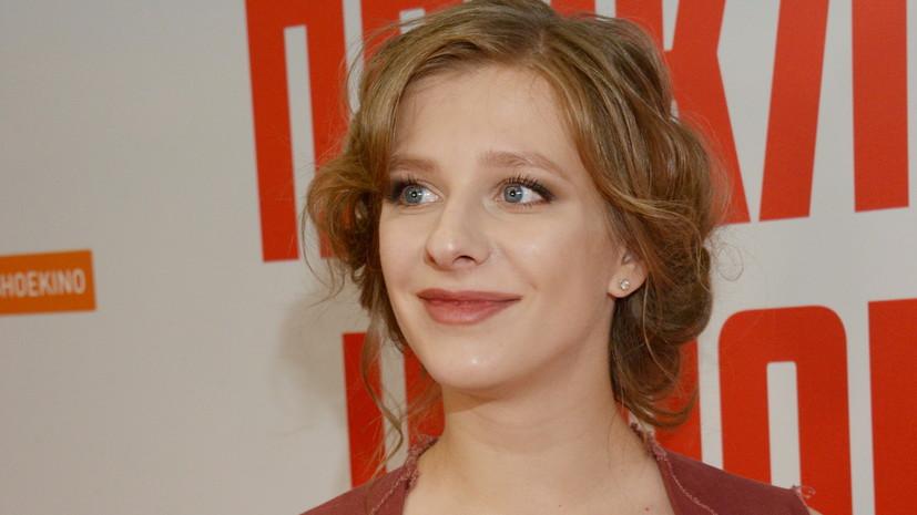 Елизавета Арзамасова рассказала о своей роли в комедии «Проклятый чиновник»