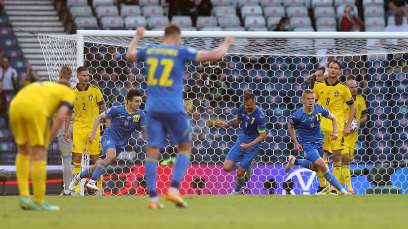 Зинченко стал самым молодым игроком в истории сборной Украины, забившимна Евро