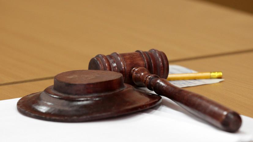 В Самарской области вынесли приговор по делу о ложном сообщении о теракте