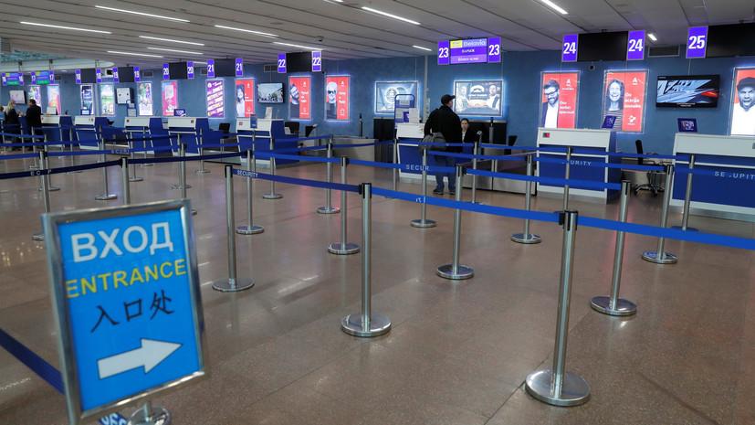 США рассматривают запрет на продажу авиабилетов в Белоруссию