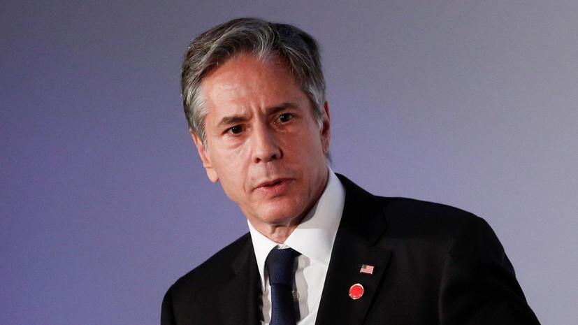 Блинкен назвал саммит в Женеве позитивным для стратегической безопасности