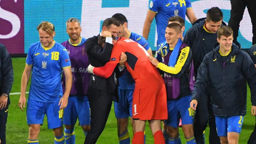 Зеленский с восторгом отреагировал на выход Украины в четвертьфинал Евро-2020