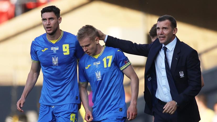 Шевченко: сборная заслужила любовь Украины своей игрой и отдачей