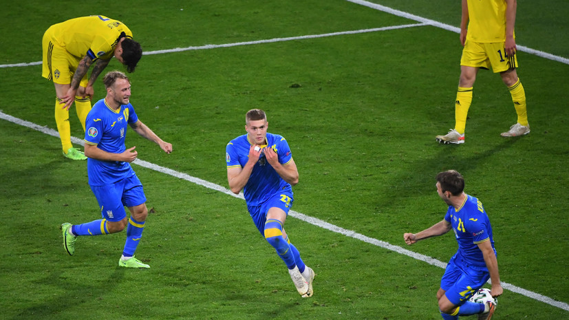 Мяч Довбика в ворота Швеции стал самым поздним победным голом в истории Евро