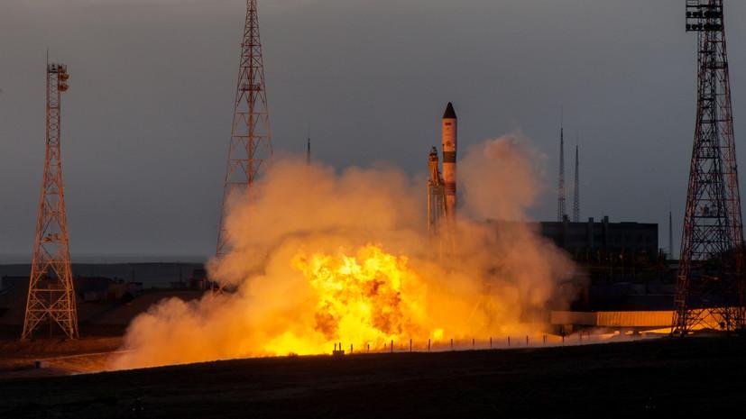 Ракета «Союз-2.1а» стартовала с Байконура к МКС
