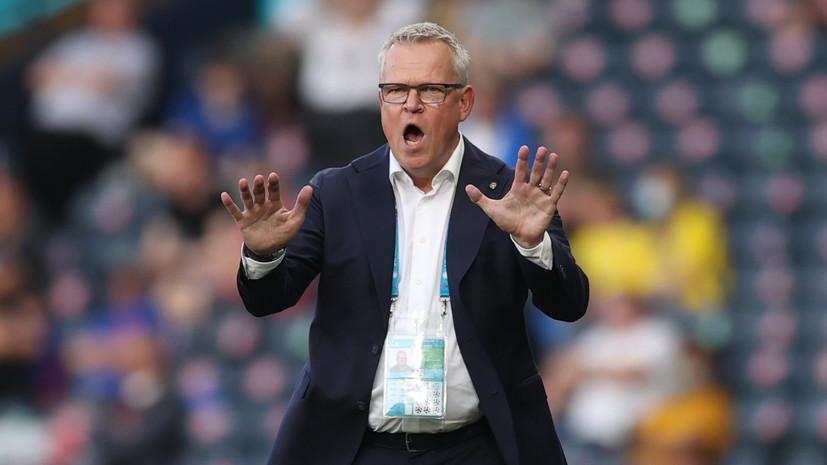 Тренер сборной Швеции назвал вылет от Украины своим самым горьким опытом в футболе