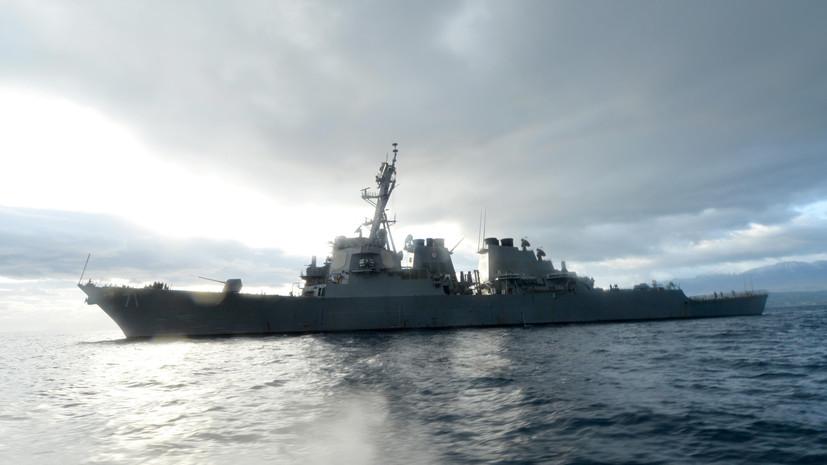 В США опровергли информацию о приближении эсминца Ross к Крыму