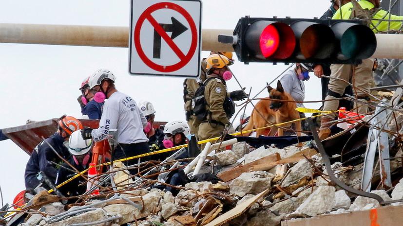 Число жертв обрушения здания во Флориде достигло 12
