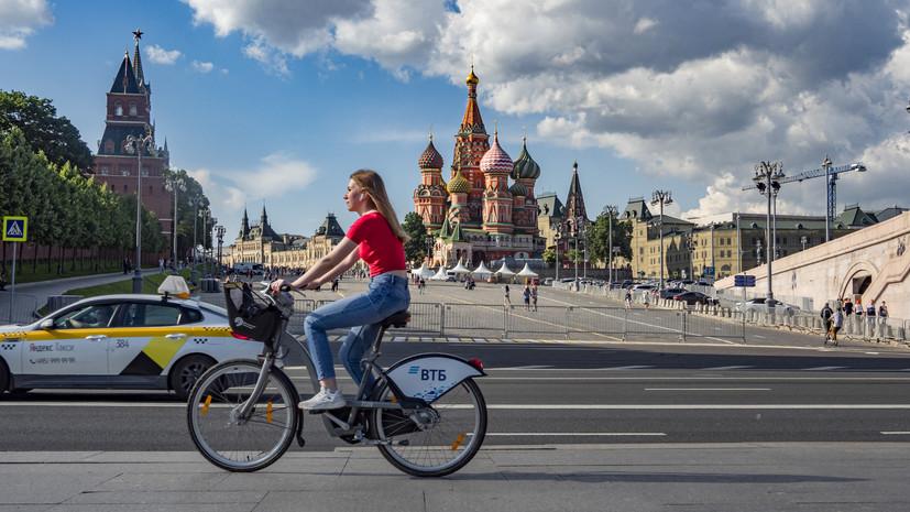 В Москве 30 июня ожидается до +21 °С