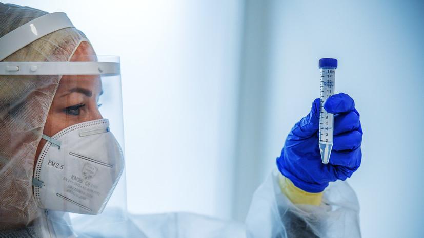 В России за сутки выявили 21 042 случая коронавируса