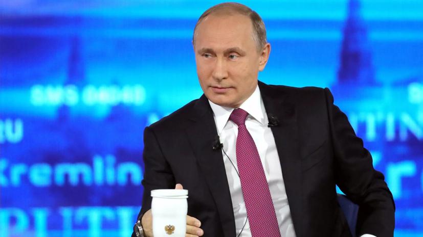 Больше миллиона обращений поступило к прямой линии с Путиным