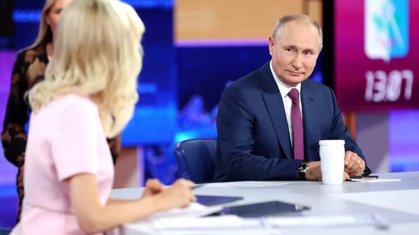 Путин высказался об антипрививочниках