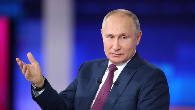 Путин прокомментировал ситуацию с инфляцией в России