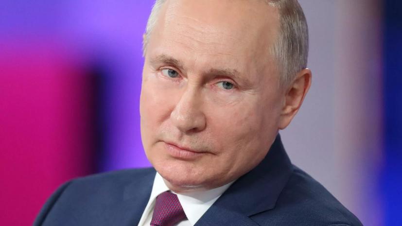 Путин рассказал о поддержке малого и среднего бизнеса