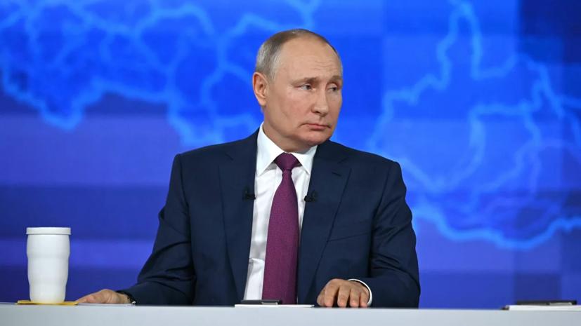 Путин заявил, что Россия не планирует блокировать зарубежные соцсети