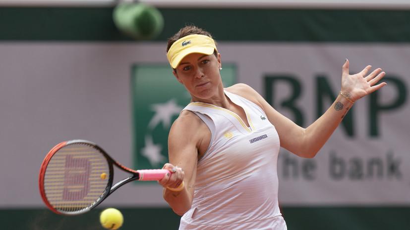 Павлюченкова победила Богдан на старте Уимблдона