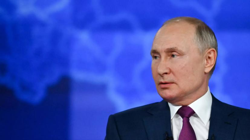 Путин назвал безвредными все российские вакцины от коронавируса