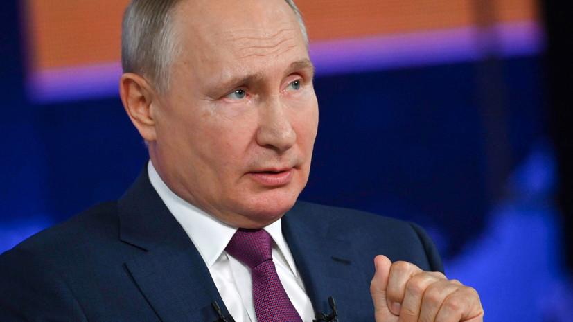 Путин попросил отреагировать на запугивание обратившейся из Новокузнецка женщины