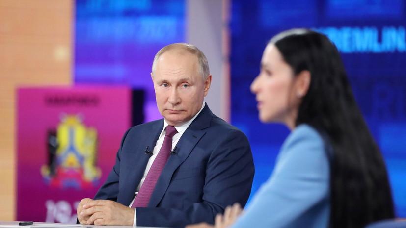 Путин заявил о росте безработицы в России до 5,9%