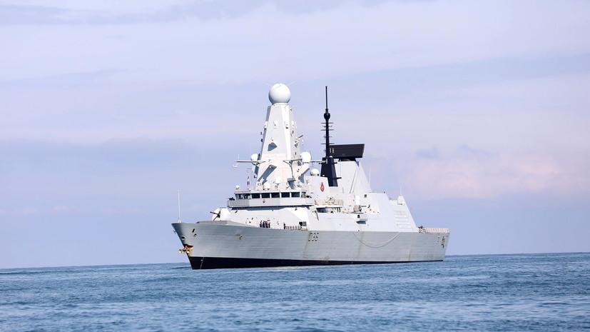 В Госдуме отреагировали на инцидент с британским эсминцем в Чёрном море