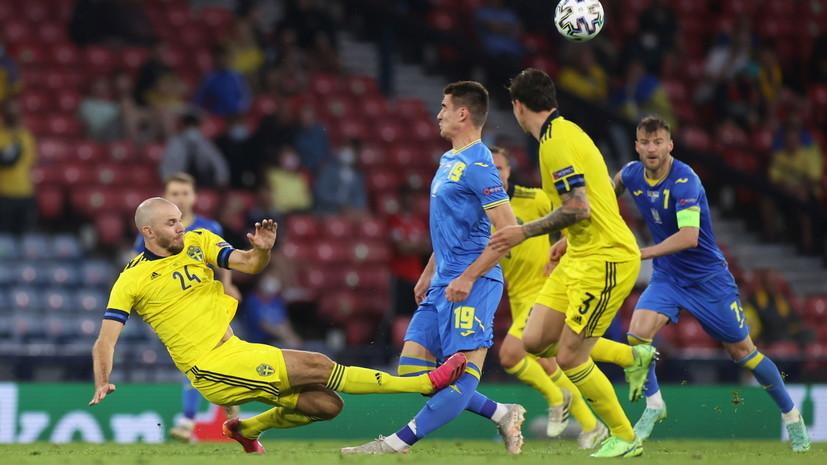 Беседин больше не сыграет за Украину на Евро, у него подозрение на травму крестообразных связок