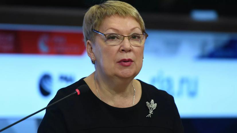 Экс-министр просвещения Васильева возглавила Российскую академию образования