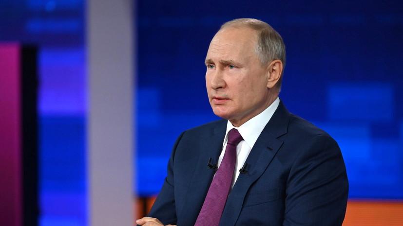 Путин ответил на вопрос о возможности передачи власти преемнику