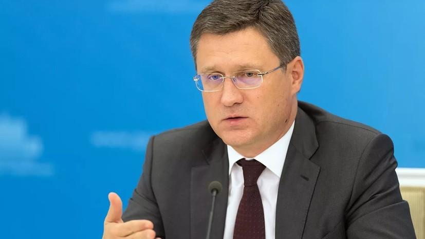 Новак высказался об использовании атомной энергии в энергобалансе России