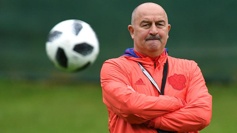 Черчесов попросил перенести тур РПЛ для подготовки сборной к матчу отбора на ЧМ-2022 с Хорватией