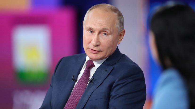 Путин высказался о прохождении Россией острого этапа пандемии