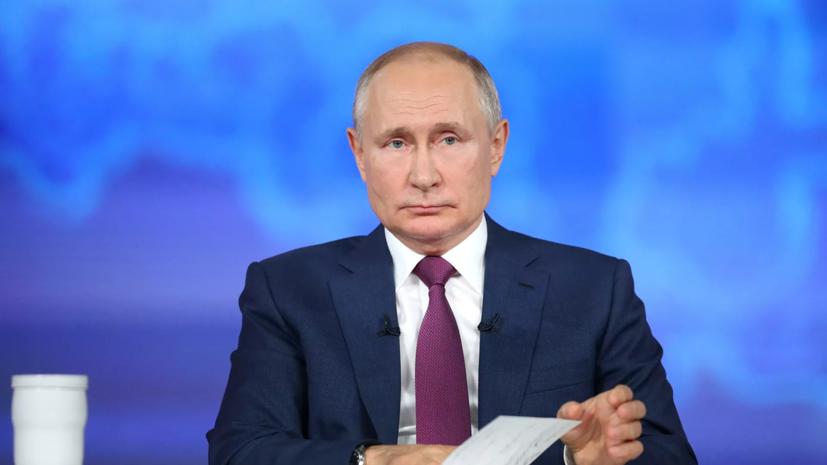 Путин прокомментировал ситуацию с поддельными справками о COVID