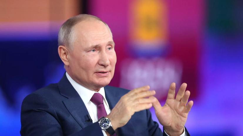 Путин прокомментировал неудачи сборных России по футболу и хоккею
