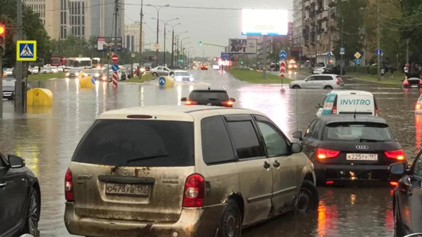 Власти Москвы заявили о подготовке города к новым грозам и ливням