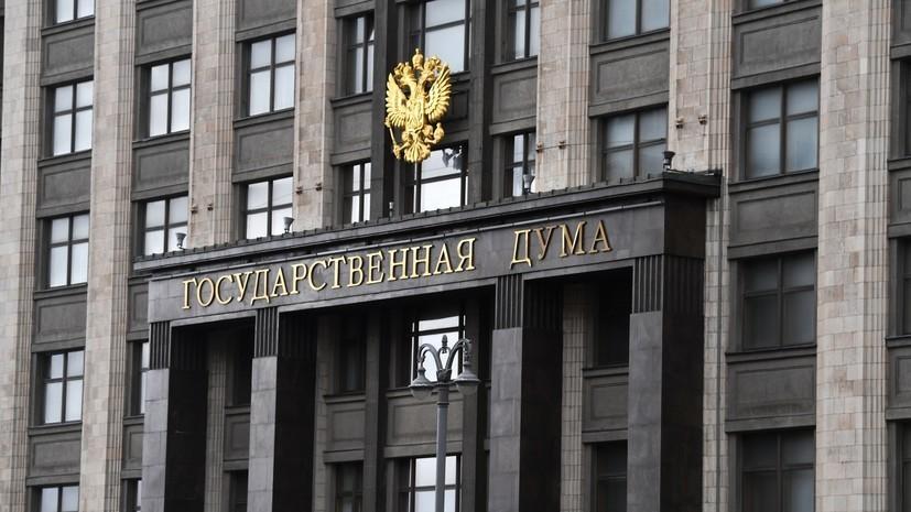 В Госдуме осудили реакцию Кулебы на заявление о едином народе России и Украины