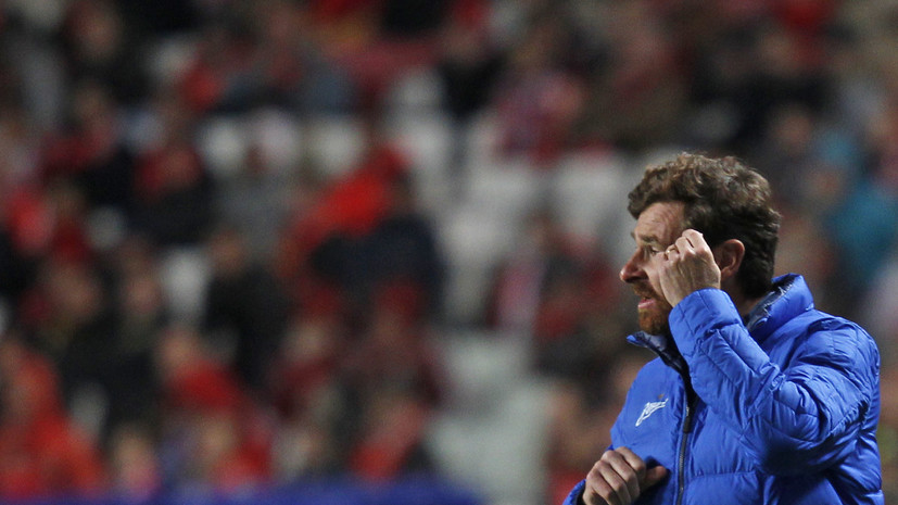 Виллаш-Боаш рассказал, готов ли он возглавить сборную России