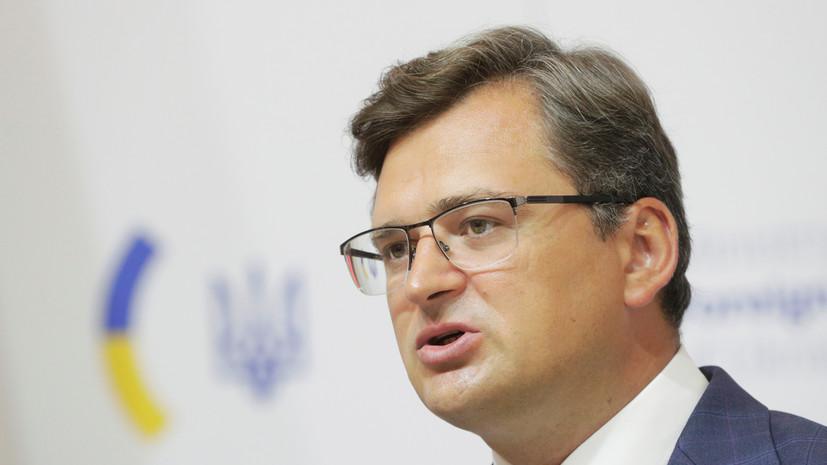 В Российском фонде мира отреагировали на слова Кулебы о народе России и Украины