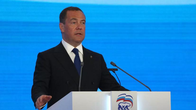 Медведев заявил о росте числа коррупционных преступлений в России